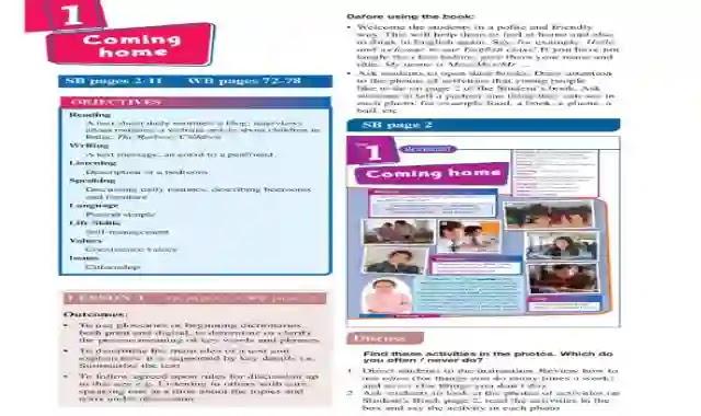 كتاب دليل المعلم فى اللغة الانجليزية للصف الثاني الاعدادى الترم الاول 2021 من موقع درس انجليزي