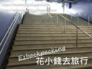 筲箕灣巴士總站:地鐵最近出口