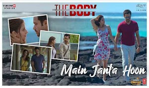 मैं जनता हूँ - Main Janta Hoon ( The Body - 2019)