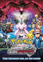 Pokemon 17: Diancie y la crisalida de la destruccion (2014) online y gratis