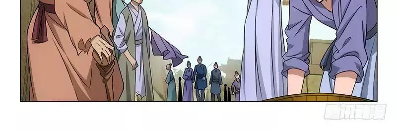 Vương Gia ! Không Nên A ! Chapter 288-290 - Trang 78