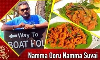 Namma Ooru Namma Suvai 02-12-2018 Puthuyugam Tv