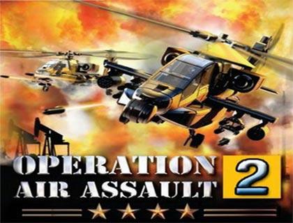 تحميل لعبة الطائرات الهليوكبتر الهجوم الجوي Air Assault 2 كاملة مجانا