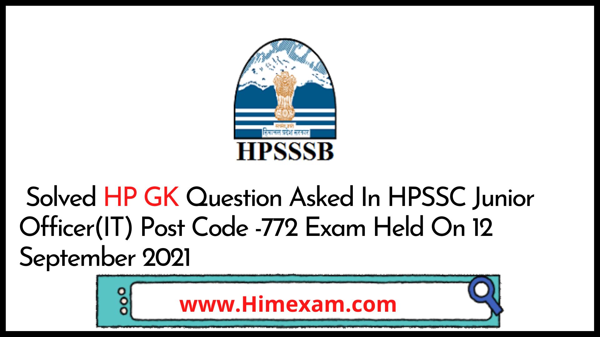 Solved HP GK Question Asked In HPSSC Junior Officer(IT) Post Code -772 Exam Held On 12 September 2021