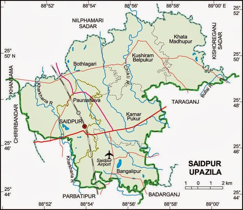saidpurworld: Our Saidpur