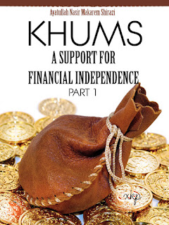 KHUMS - A SUPPORT FOR FINANCIAL INDEPENDENCE