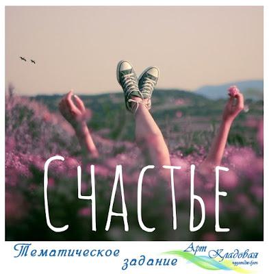 http://art-kladovaya.blogspot.ru/2018/03/blog-post_20.html