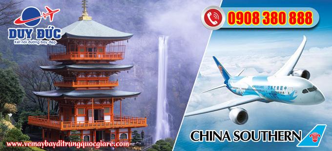vé máy bay đi Trung Quốc CHina Southern