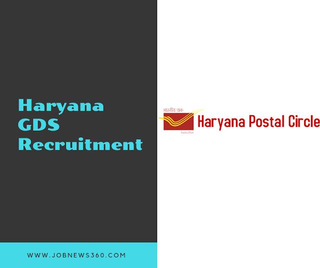 Haryana GDS BPM Recruitment 2019 in Postal Service