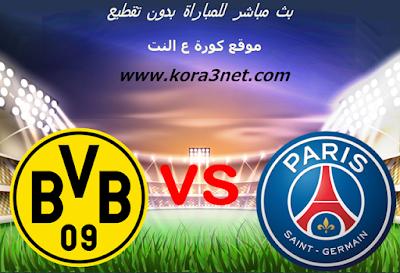 موعد مباراة باريس سان جيرمان وبروسيا دورتموند اليوم 18-02-2020 دورى ابطال اوروبا