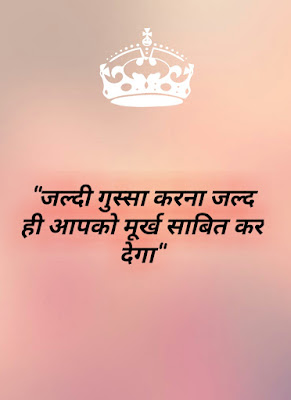 nice quotes with images in hindi