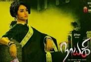 Nayagi 2016 Tamil Movie Watch Online