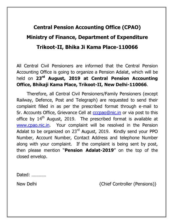 cpao-pension-adalat-23-aug-2019-advt-eng-paramnews