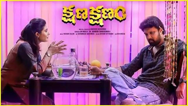 [Review] Kshana Kshanam: Uday Shankar & Zia Sharma Starrer Telugu Thriller Movie Analysis