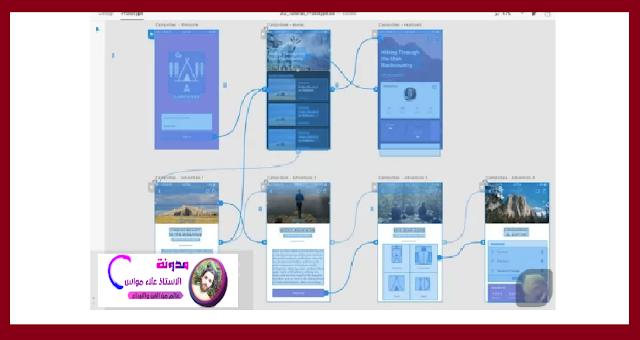 تحميل برنامج Adobe XD CC 2020