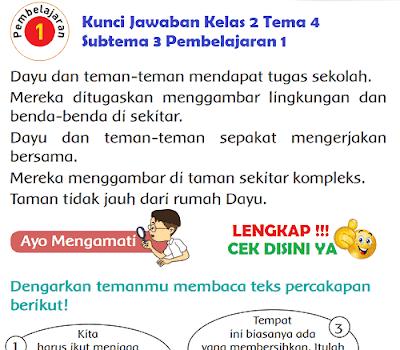 Kunci Jawaban Tematik Kelas 2 Tema 4 Subtema 3 Pembelajaran 1 Halaman 105, Halaman 106, Halaman 107, Halaman 108, Halaman 109, Halaman 110, Halaman 111, Halaman 112, Halaman 113, www.simplenews.me