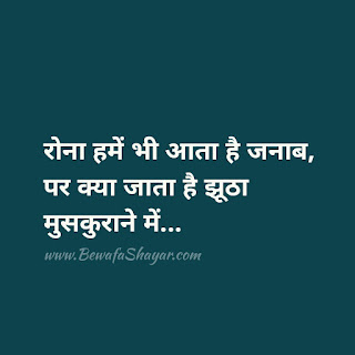hindi shayari, hindi shayari collection, hindi font shayari, hindi quotes, latest hindi shayari, hindi shayari images, hindi status, hindi kavita, hindi shayri, 2 line shayari, indian shayari