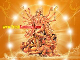 Dasara Devotional kannada Songs Download