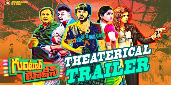 Guntur talkies full movie watch online
