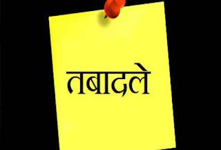 सिंह साहब हो रहे हैं रिटायर, राजेश कुमार होंगे नये DM | #NayaSabera