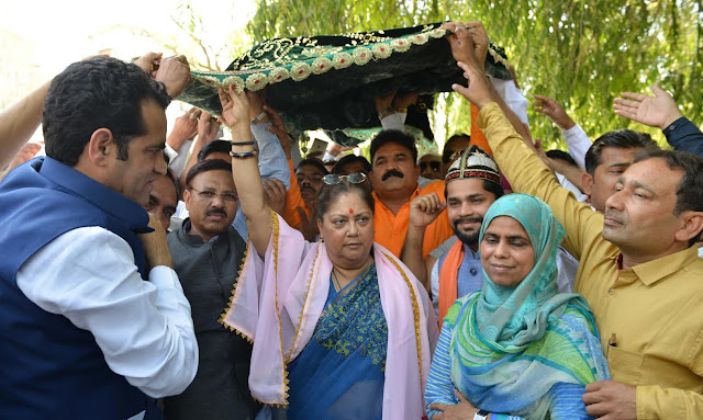 Ajmer, Rajasthan, CM Vasundhara Raje, Ajmer Dargah, Ajmer Urs 2017, Dargah Sharif