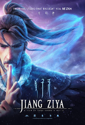 Chinese China animation animated anime Ne Zha NeZha JiangZiya Jiang Ziya