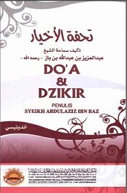 Fiqih Islam Sulaiman Rasyid Pdf