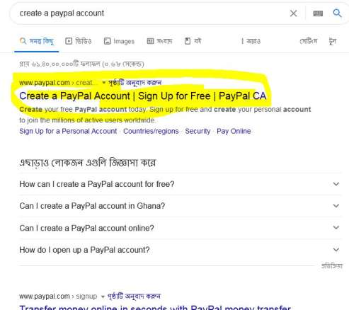 click here to create paypal account