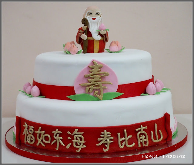 chinese wedding cake cutting meaning my humble of my happy god of longevity 12663