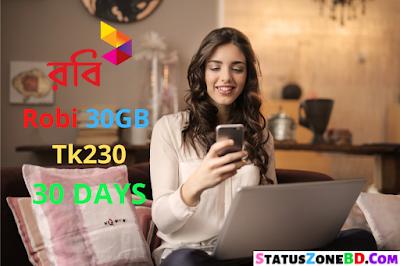 30GB 230Tk Robi New Internet Offer 2020, robi 30gb 230tk, robi 30gb 230taka, robi internet offer, robi mb code, robi net offer, robi internet,