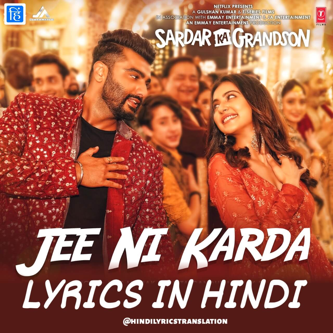 Jee Ni Karda Lyrics In English