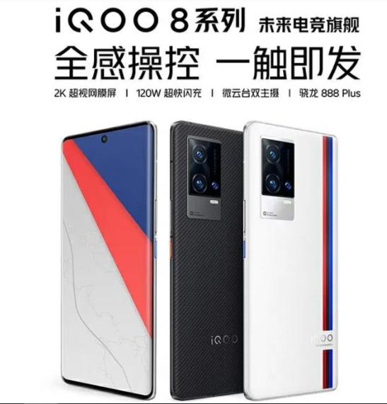 redmi note 8 pro,استعراض هاتف iqoo 8 pro,أفصل هاتف,هاتف x60 pro plus,vivo y50 هاتف,هاتف vivo x60 pro plus,احدث هاتف نوفا,افضل هاتف للالعاب,ارخص هاتف للالعاب,هاتف فيفو اكس 60 برو,افضل هاتف للعبة pubg,افضل هاتف للعبة ببجي,iqoo 8 pro,note 8 pro,افضل هاتف للالعاب 2020,افضل هاتف للالعاب بسعر رخيص,oneplus 8 pro,مراجعة مواصفات هاتف فيفو واي 50,realme 8 pro مواصفات,iqoo 8 pro hands-on,8 pro,افضل هواتف للالعاب,هواتف مناسبة للالعاب
