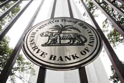 आईबीआई ने वित्त वर्ष 2021-22 के लिए खुदरा मुद्रास्फीति का अनुमान 5.1 फीसदी पर किया