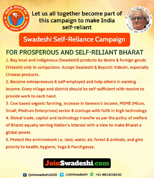 Swadeshi Self-Reliance Campaign receives huge response