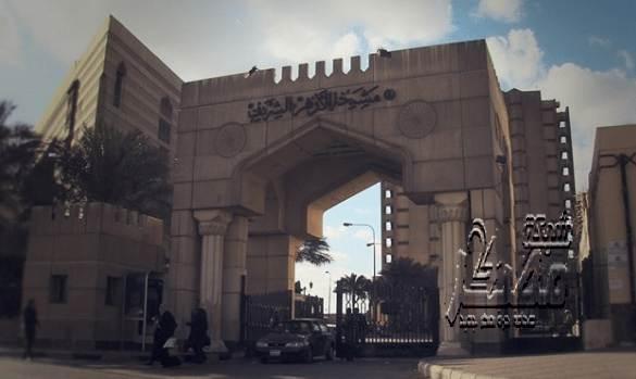 مرصد الأزهر يحتفل بعيده الرابع منذ افتتاحه