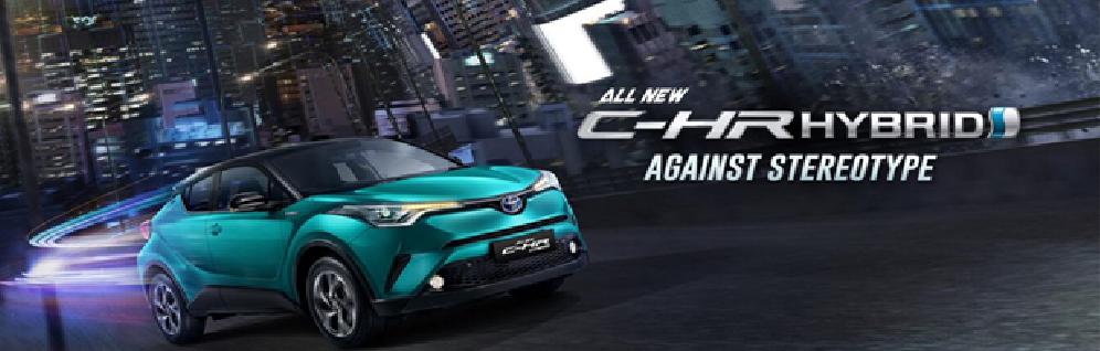 5 Fakta C-HR Hybrid SUV Premium Toyota di Auto2000 Angkasa