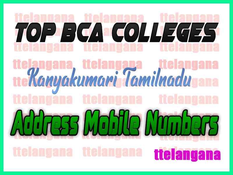 Top BCA Colleges in Kanyakumari Tamilnadu