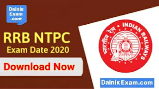 RRB NTPC Admit Card 2020 Download Railway CEN 01/2019 CBT Stage-1 Exam Date & Hall Ticket