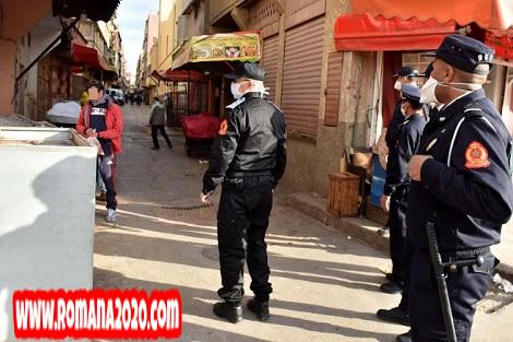 أخبار المغرب الشرطة تفكك ورشة لصناعة مواد مطهرة مغشوشة