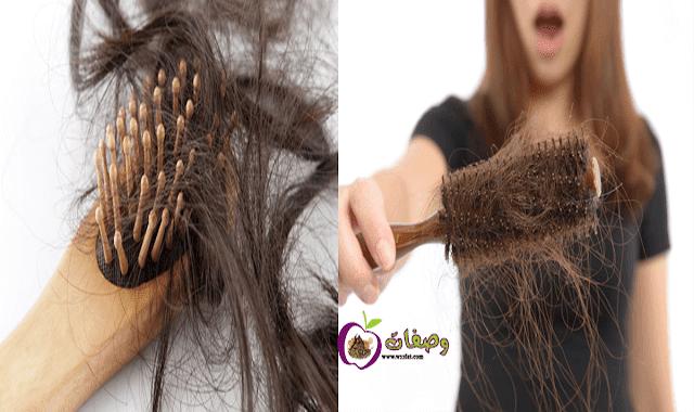علاج سريع لتساقط الشعر الشديد