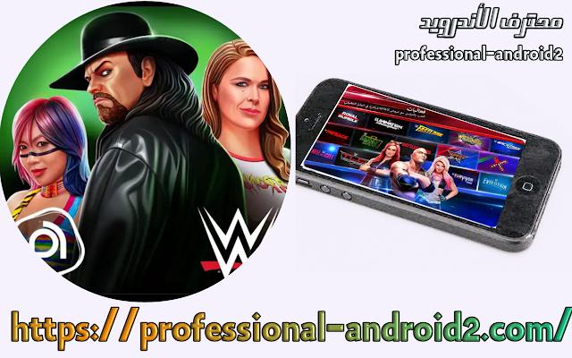 تحميل لعبة المصارعة الحرة WWE Mayhem آخر إصدار للأندرويد.