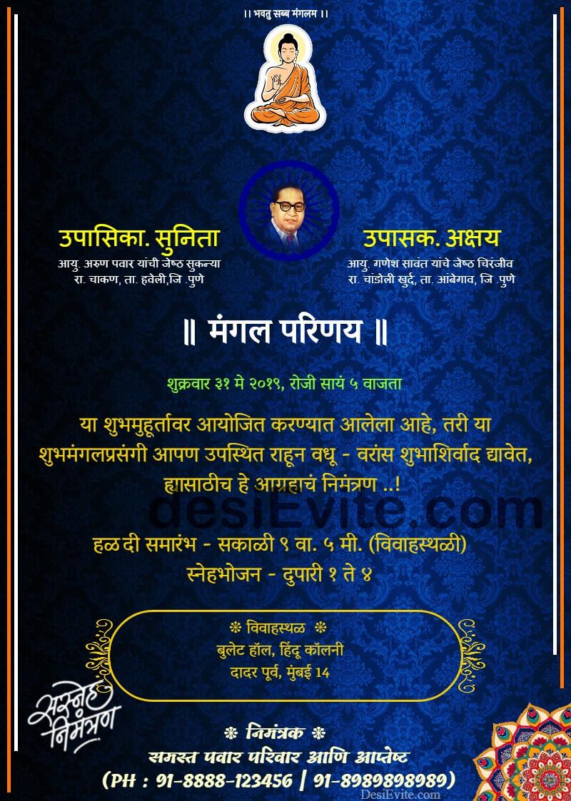 wedding and jewellery mangal parinay cards in marathi