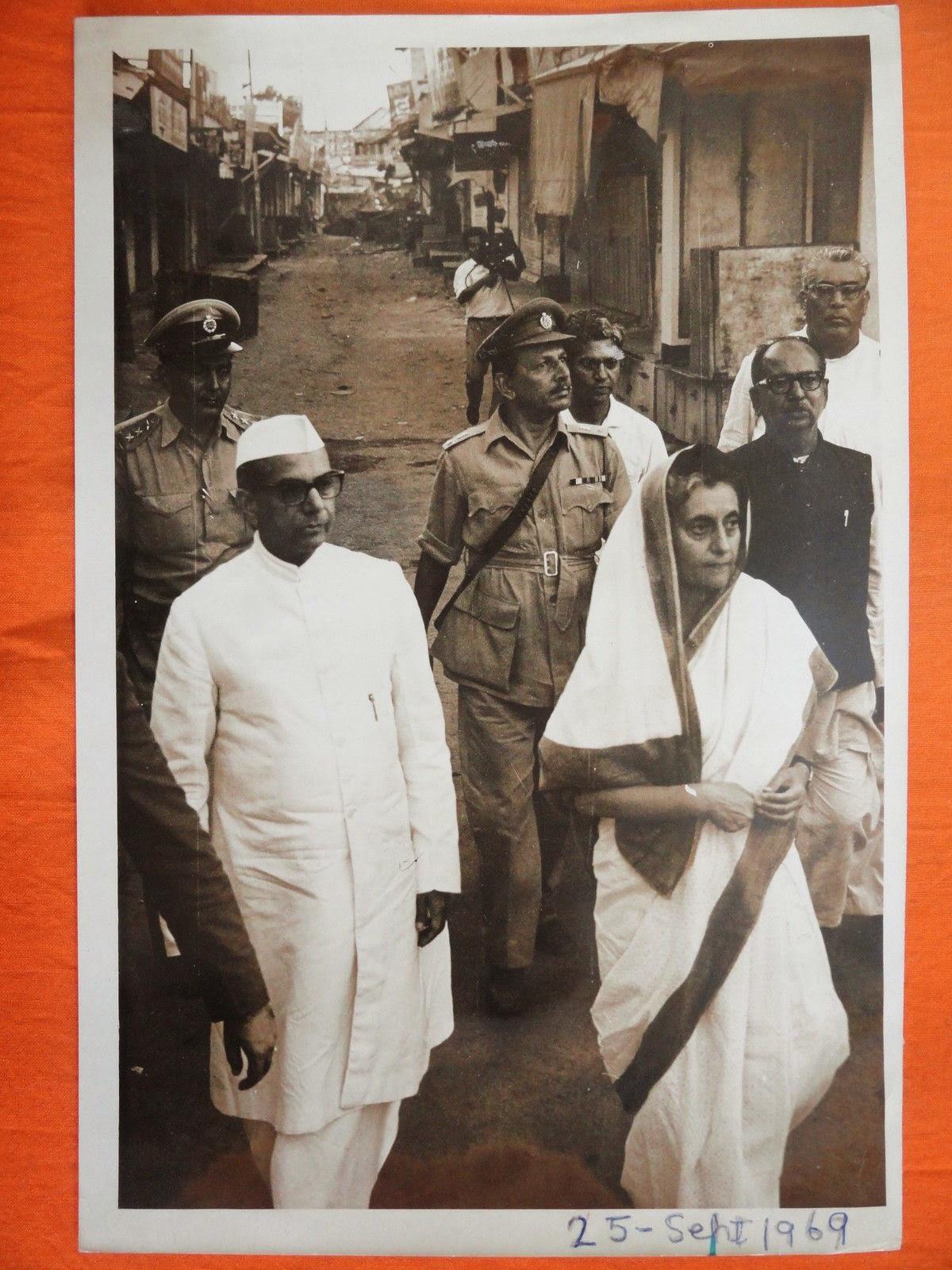 Indian Prime Minister Indira Gandhi Visits Ahmedabad, Gujarat - 1969