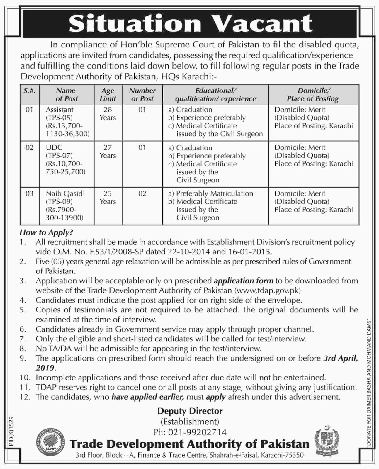 Jobs In Trade Development Authority of Pakistan  2019