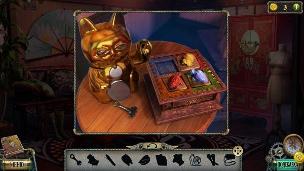 ключ из под лапки кошки в игре тьма и пламя 3 темная сторона