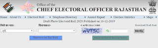 Download Rajasthan Voter List With Photo