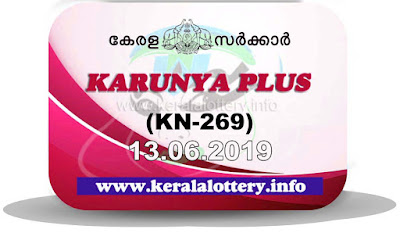 "KeralaLottery.info, ""kerala lottery result 13 06 2019 karunya plus kn 269"", karunya plus today result : 06-06-2019 karunya plus lottery kn-269, kerala lottery result 13-06-2019, karunya plus lottery results, kerala lottery result today karunya plus, karunya plus lottery result, kerala lottery result karunya plus today, kerala lottery karunya plus today result, karunya plus kerala lottery result, karunya plus lottery kn.269results 13-06-2019, karunya plus lottery kn 269, live karunya plus lottery kn-269, karunya plus lottery, kerala lottery today result karunya plus, karunya plus lottery (kn-269) 13/06/2019, today karunya plus lottery result, karunya plus lottery today result, karunya plus lottery results today, today kerala lottery result karunya plus, kerala lottery results today karunya plus 13 06 19, karunya plus lottery today, today lottery result karunya plus 13-06-19, karunya plus lottery result today 13.06.2019, kerala lottery result live, kerala lottery bumper result, kerala lottery result yesterday, kerala lottery result today, kerala online lottery results, kerala lottery draw, kerala lottery results, kerala state lottery today, kerala lottare, kerala lottery result, lottery today, kerala lottery today draw result, kerala lottery online purchase, kerala lottery, kl result,  yesterday lottery results, lotteries results, keralalotteries, kerala lottery, keralalotteryresult, kerala lottery result, kerala lottery result live, kerala lottery today, kerala lottery result today, kerala lottery results today, today kerala lottery result, kerala lottery ticket pictures, kerala samsthana bhagyakuri"