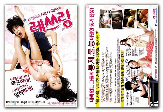 18+ Wrestling 2014 Korean Movie Download HD