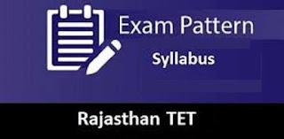 RTET Syllabus