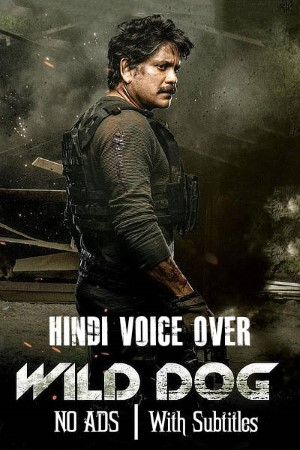 Download Wild Dog (2021) Dual Audio {Hindi(VoiveOver)-Tamil} Movie 480p   720p   1080p WEB-DL 450MB   1.1GB